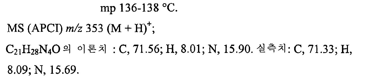 Figure 112006044743181-pct00076