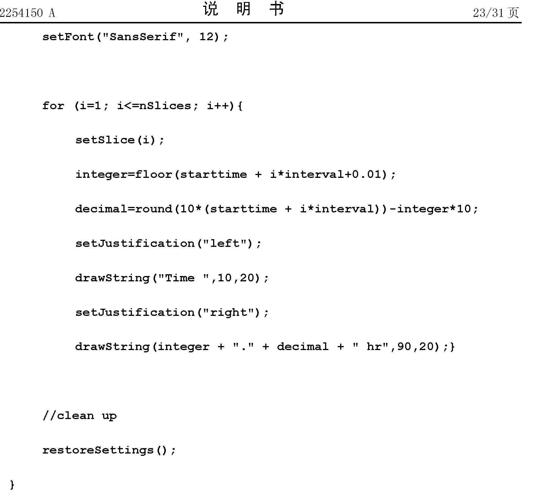 Figure CN102254150AD00301