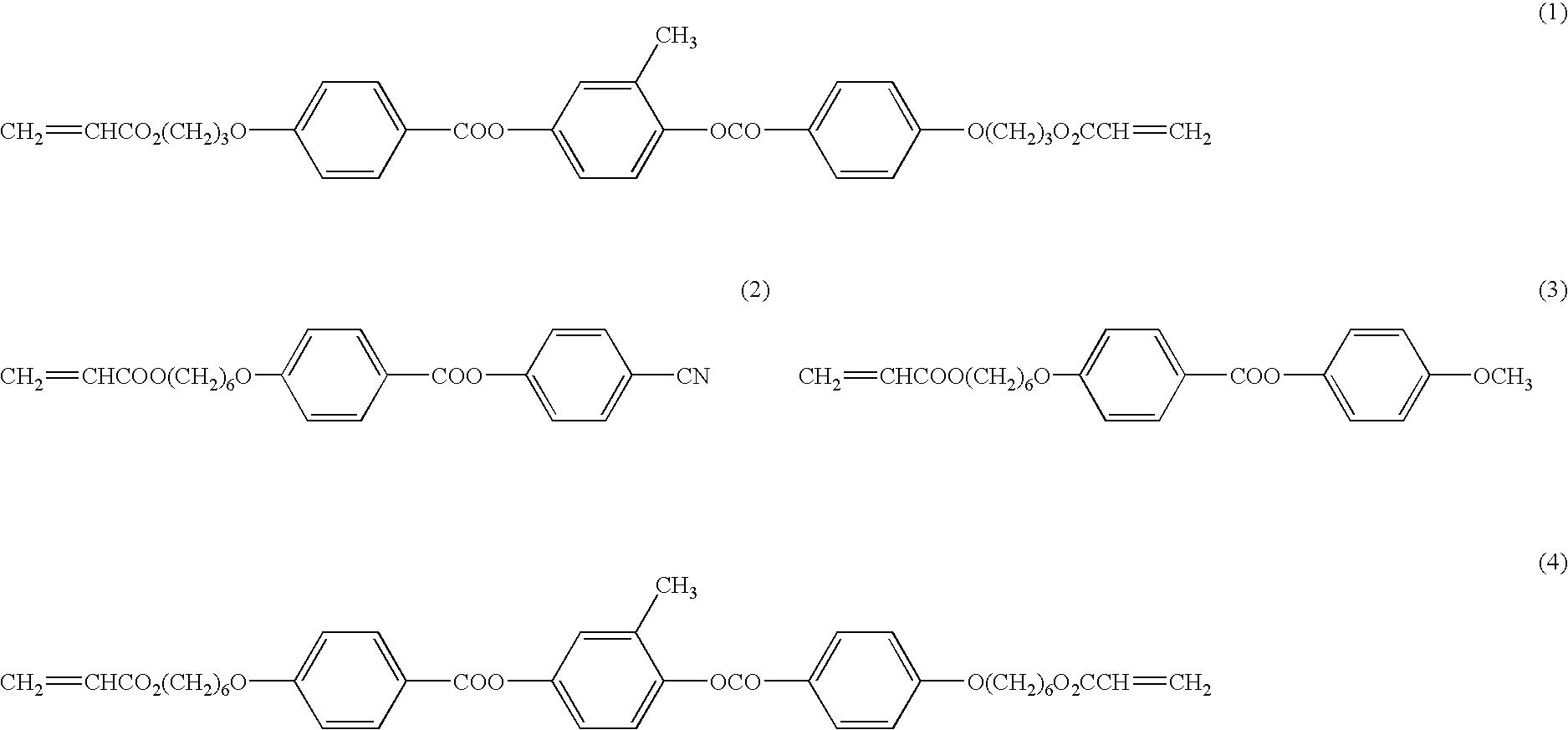 Figure US20080160222A1-20080703-C00011