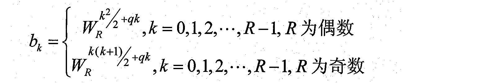 Figure CN101645725BC00021