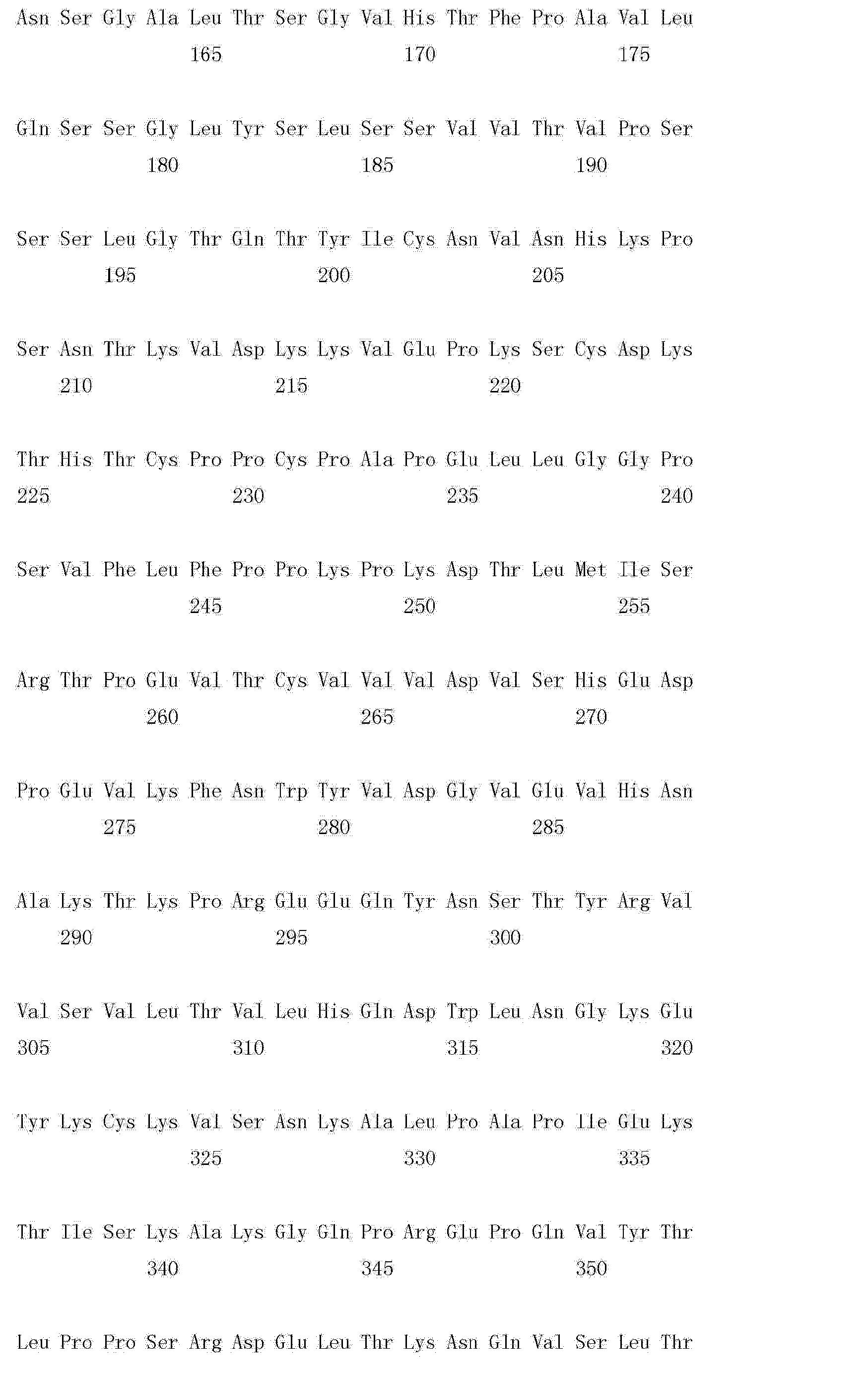 Figure CN102993304AD00981
