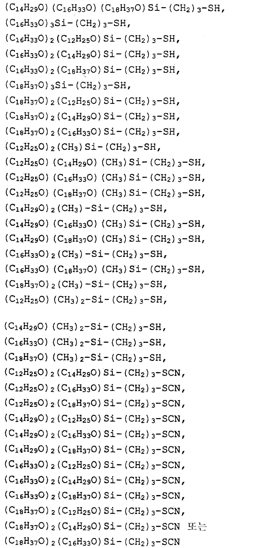 Figure 112004026336918-pat00008