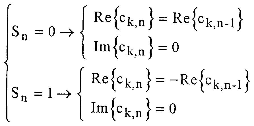 Figure 111999001601020-pct00002