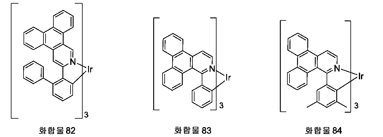 Figure 112011098457278-pct00098