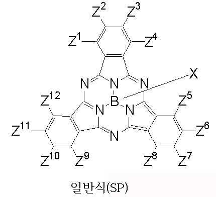 Figure 112014030170437-pct00041