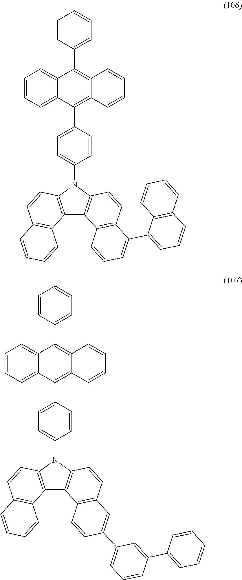 Figure US20130020561A1-20130124-C00045