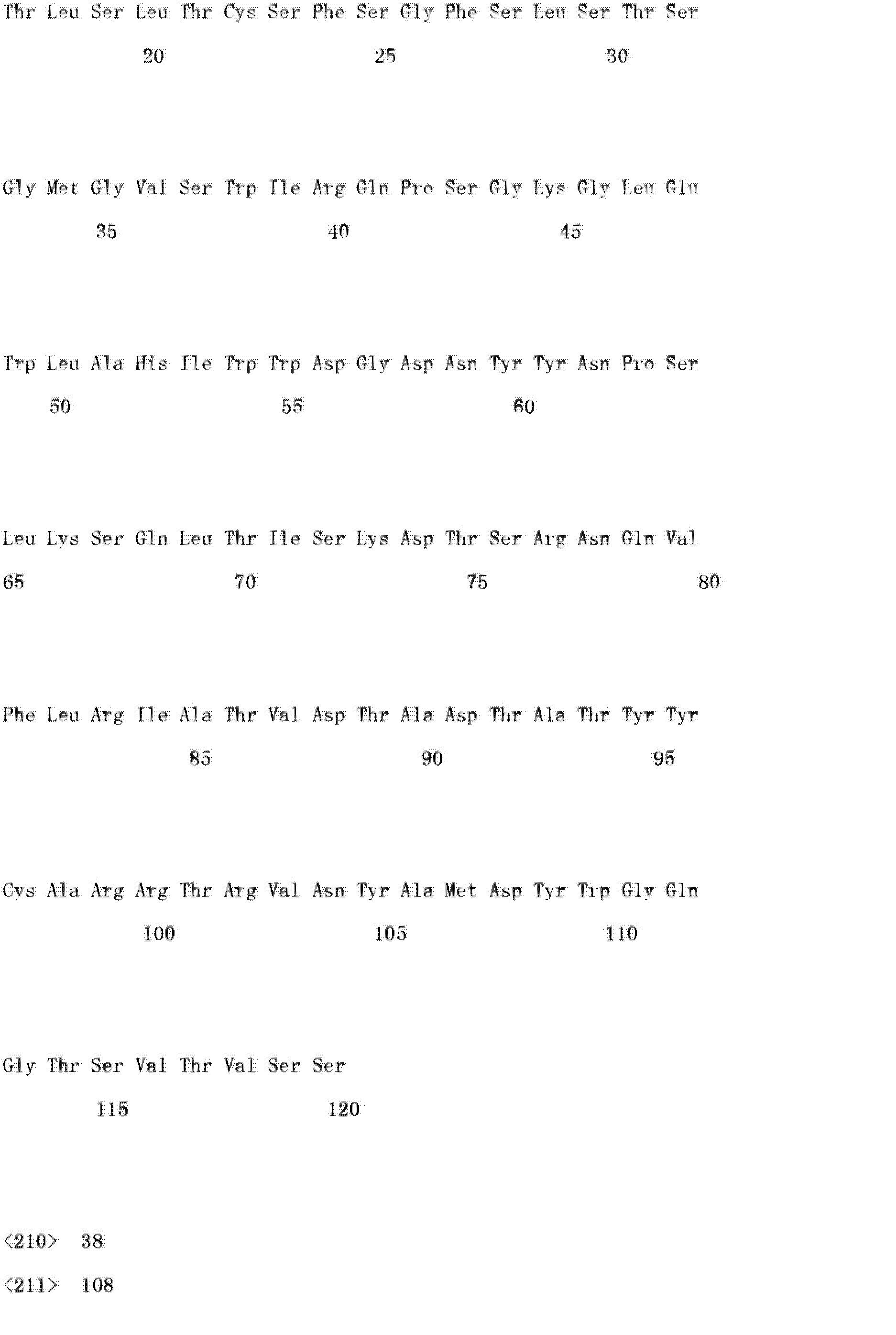 Figure CN103145837AD01331