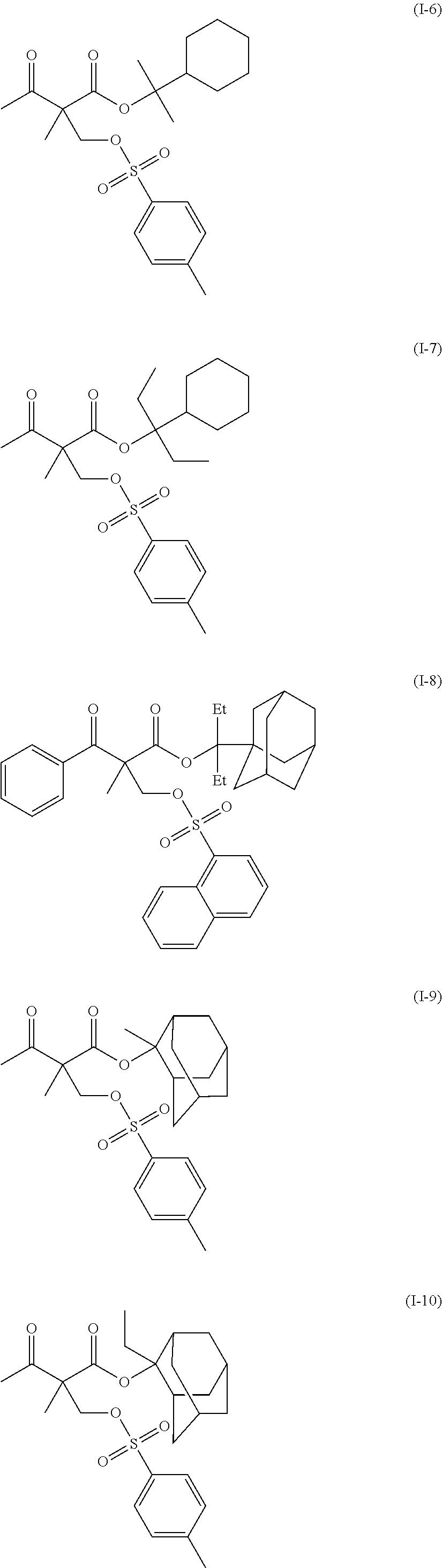 Figure US20110183258A1-20110728-C00084