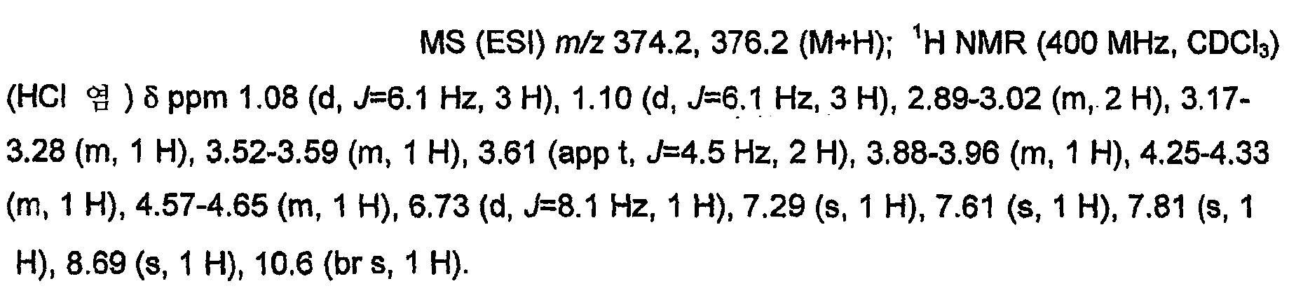 Figure 112013001840595-pat00144