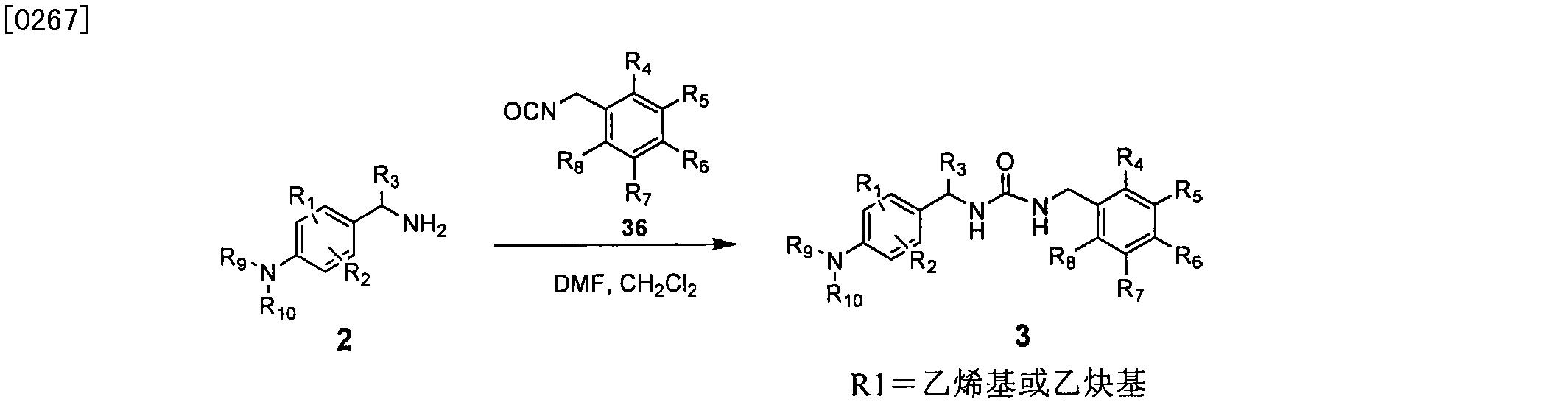 Figure CN101142174BD00312