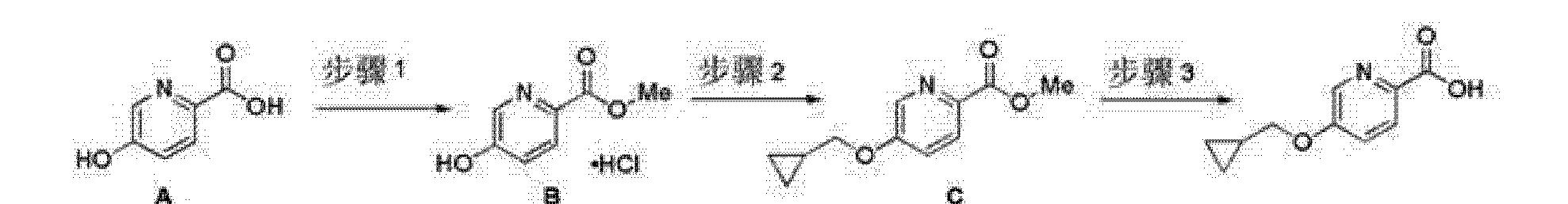 Figure CN102639135AD01022