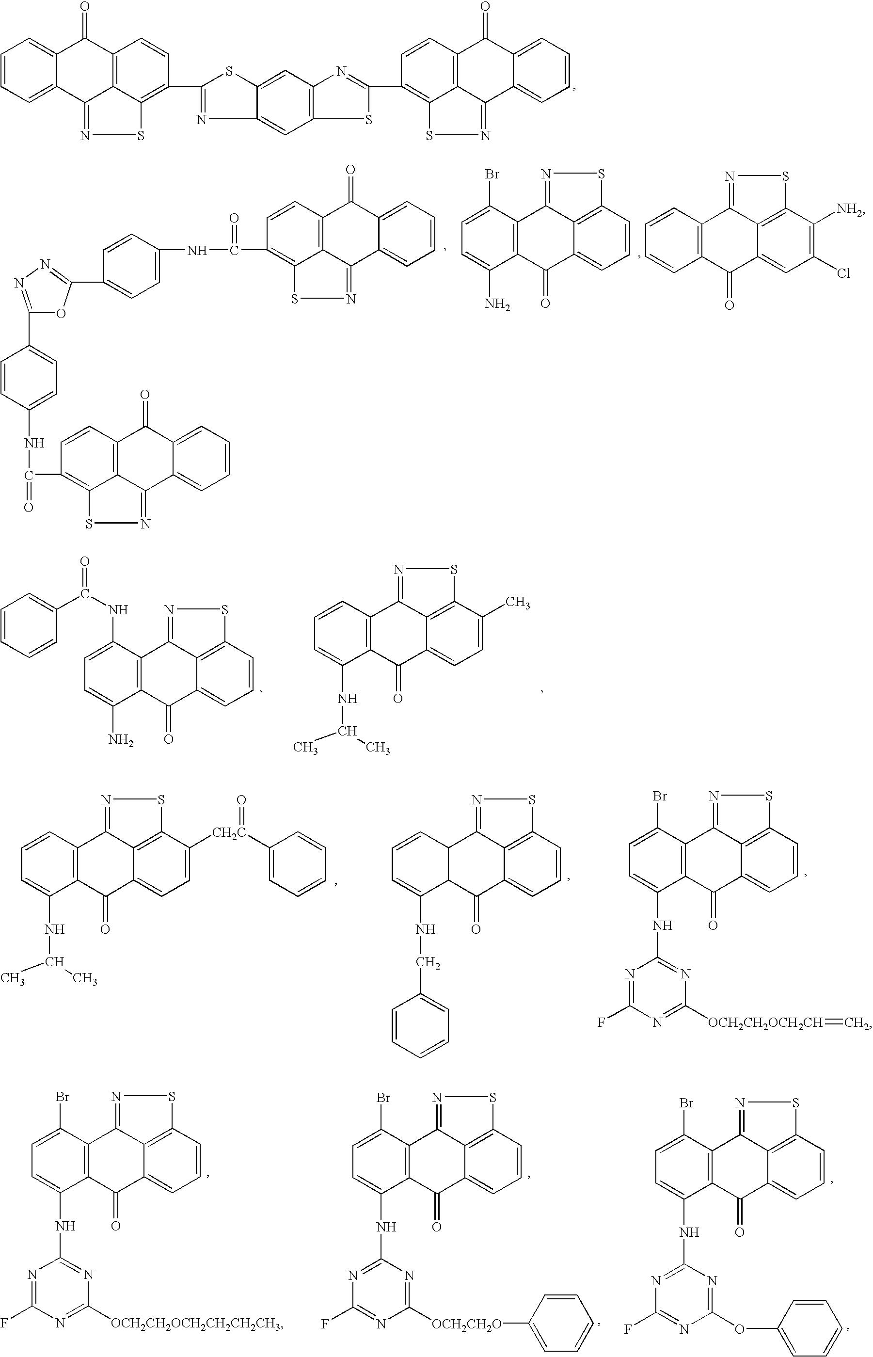 Figure US06987184-20060117-C00092