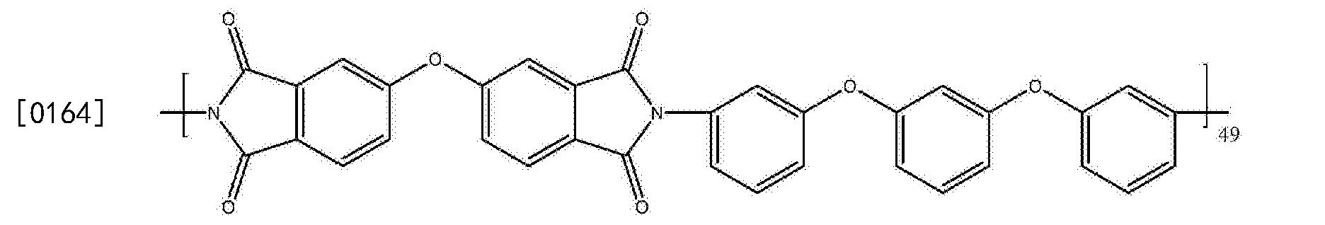 Figure CN104829837BD00204