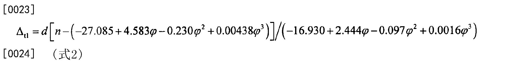 Figure CN104652462BD00043