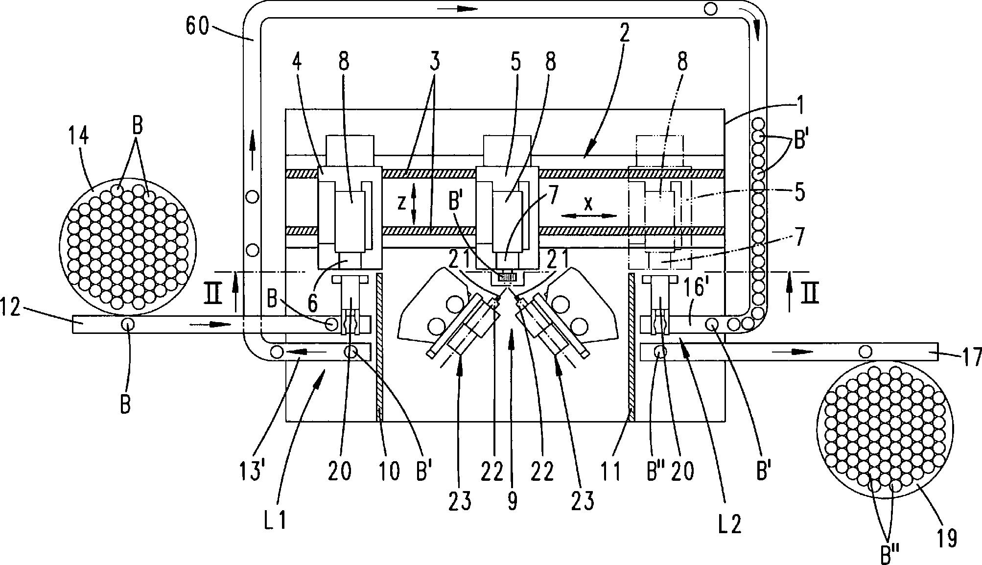 Figure DE102004006351B4_0001