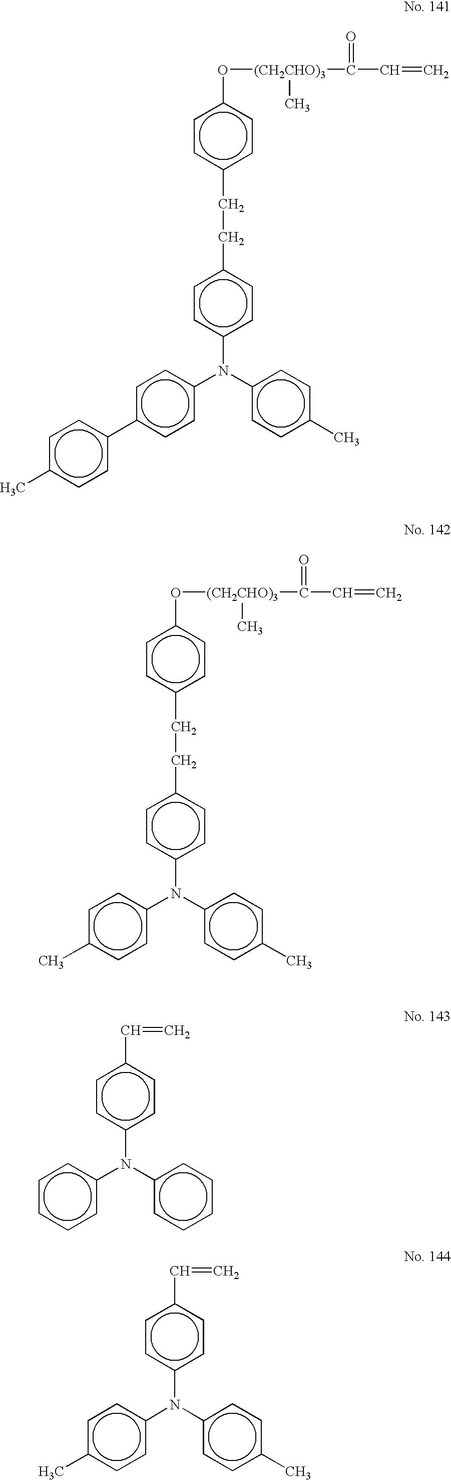 Figure US20050158641A1-20050721-C00063