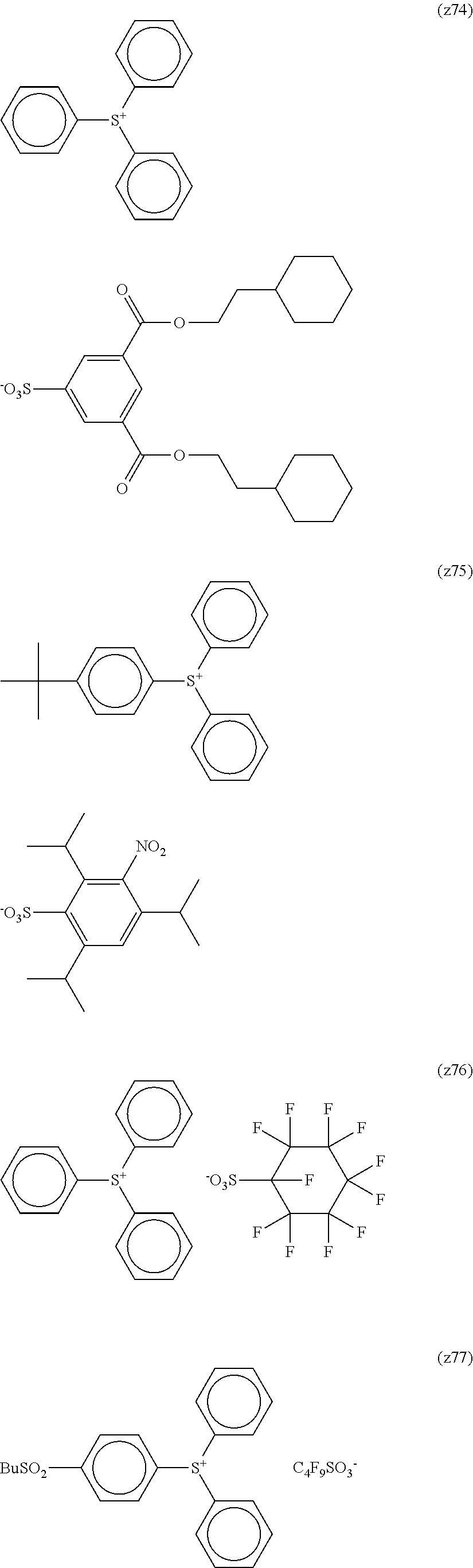 Figure US08632942-20140121-C00065