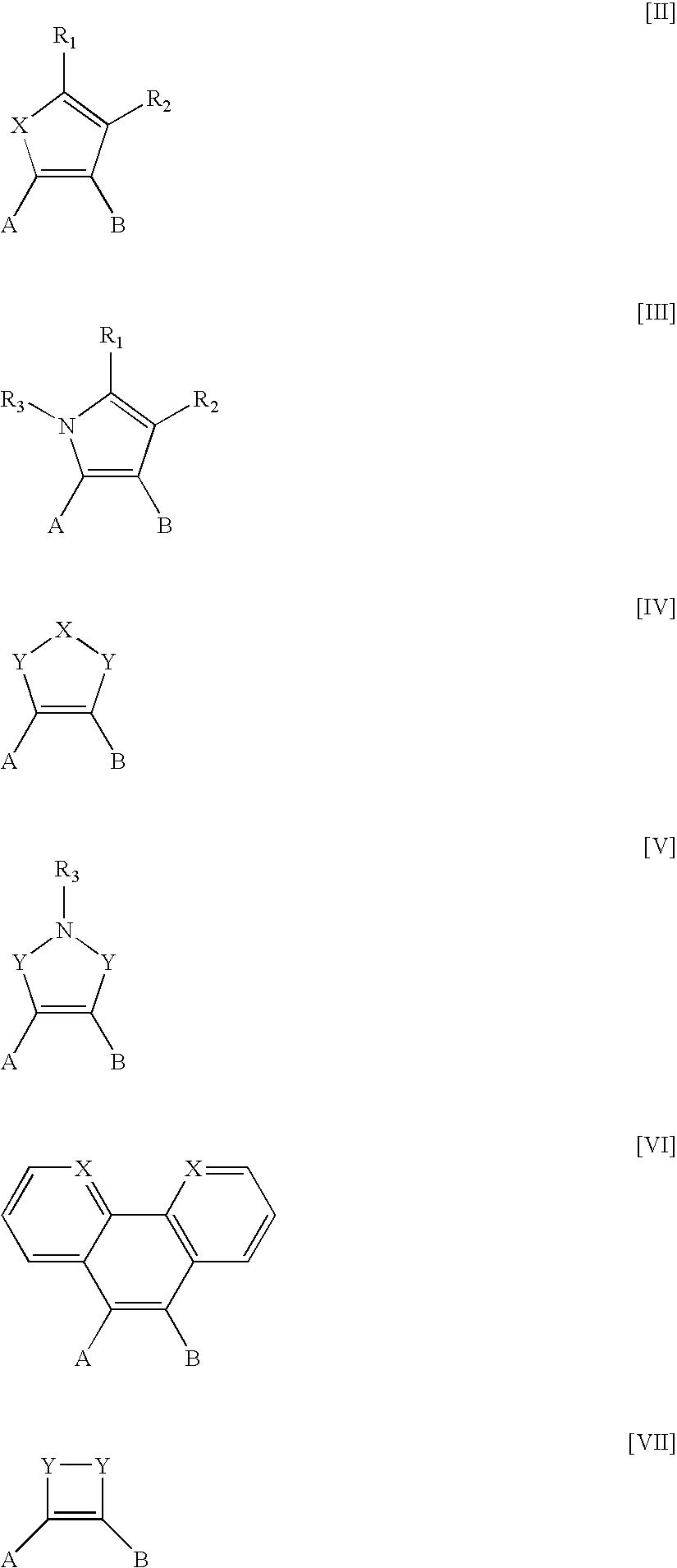 Figure US07572560-20090811-C00016