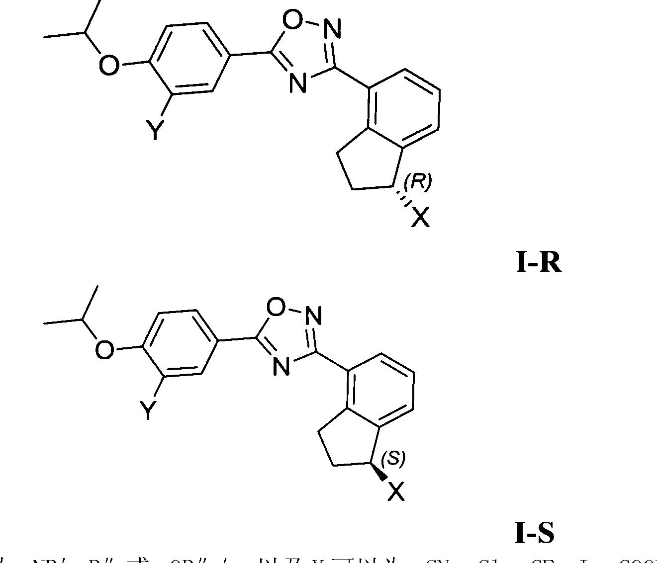 cn102762100b selective sphingosine 1 phosphate receptor modulatorsfigure cn102762100bd00061