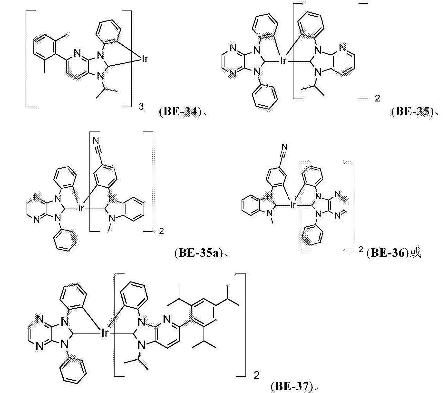 Figure CN107735880AC00061