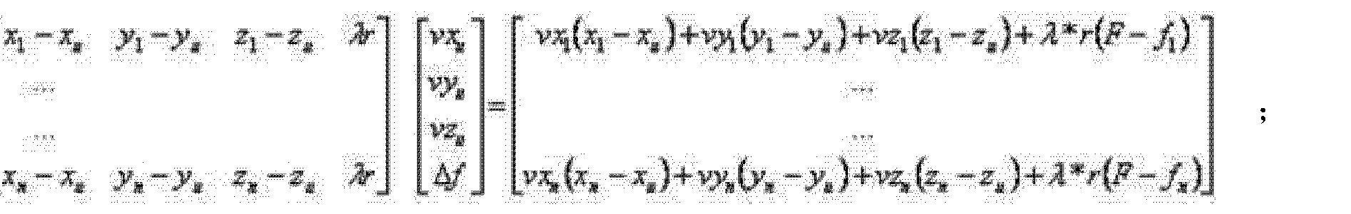 Figure CN102135622AC00021