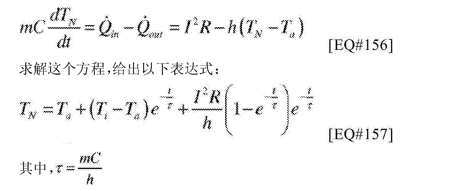 Figure CN106376233AD01121