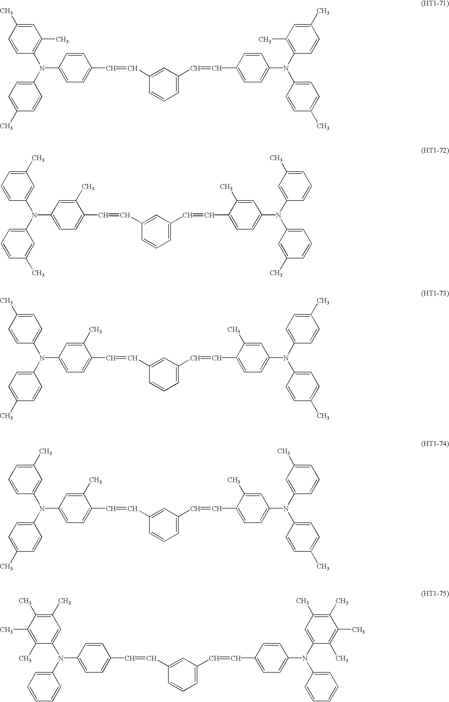 Figure US06485873-20021126-C00071
