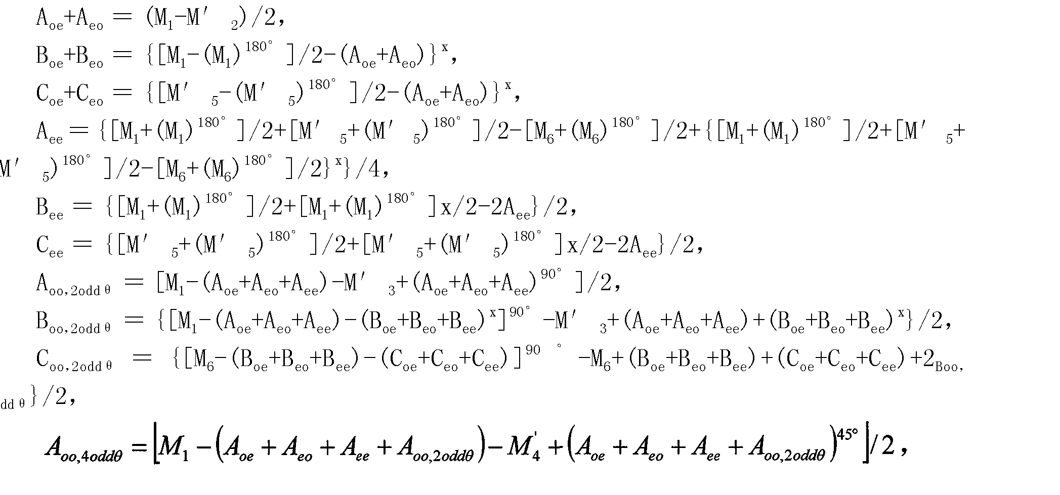 Figure CN101949690BC00052