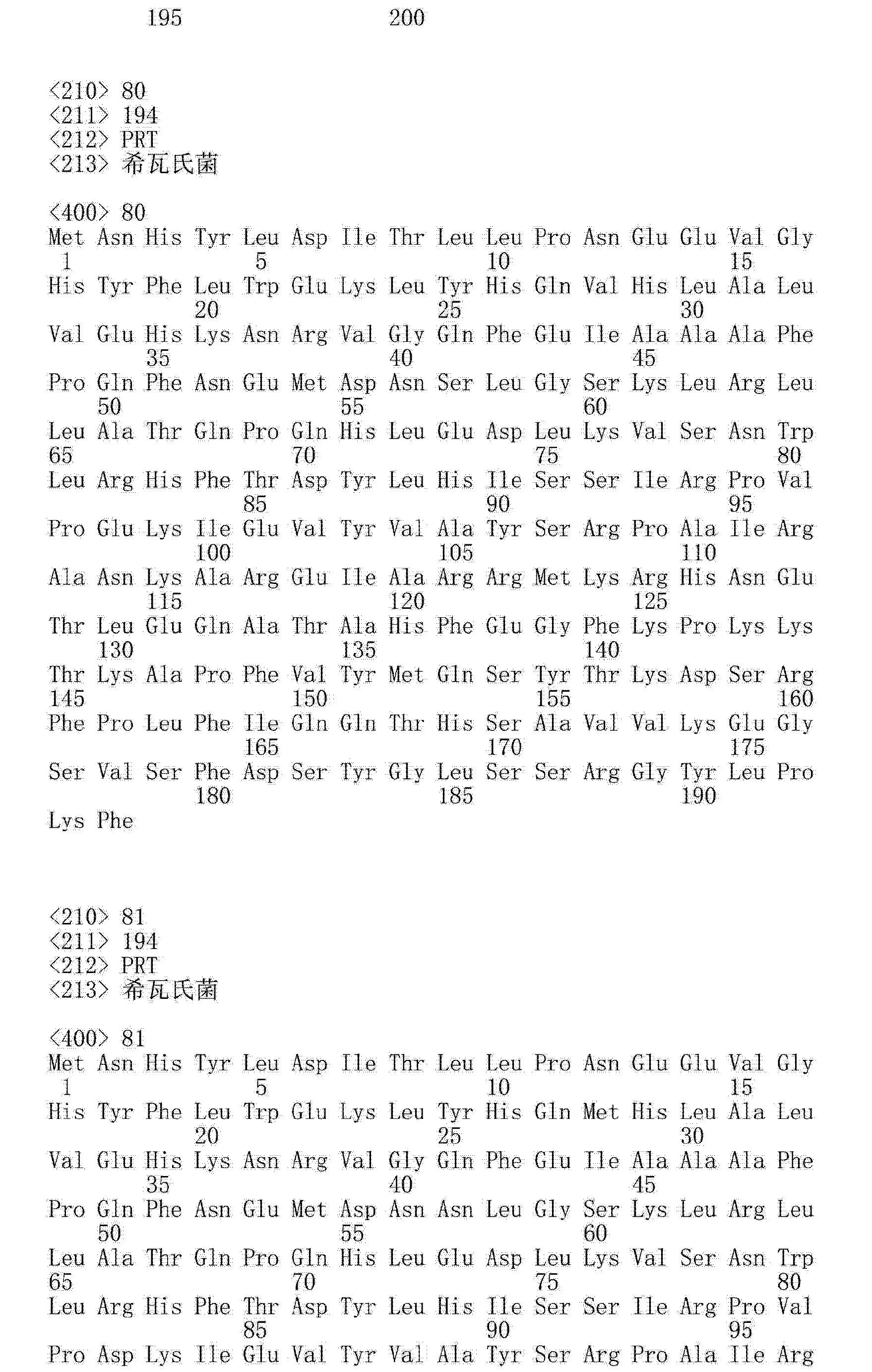 Figure CN103038338AD00731