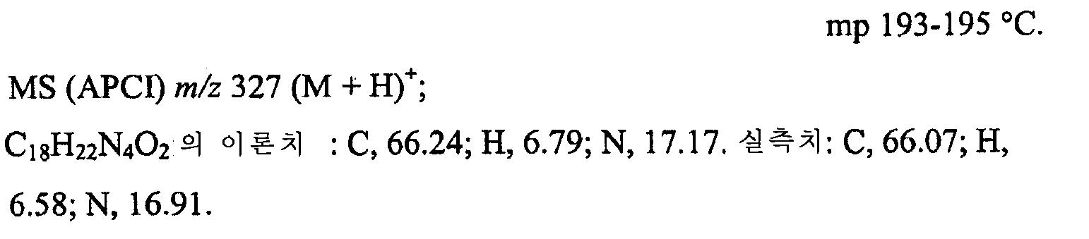 Figure 112006044743181-pct00054