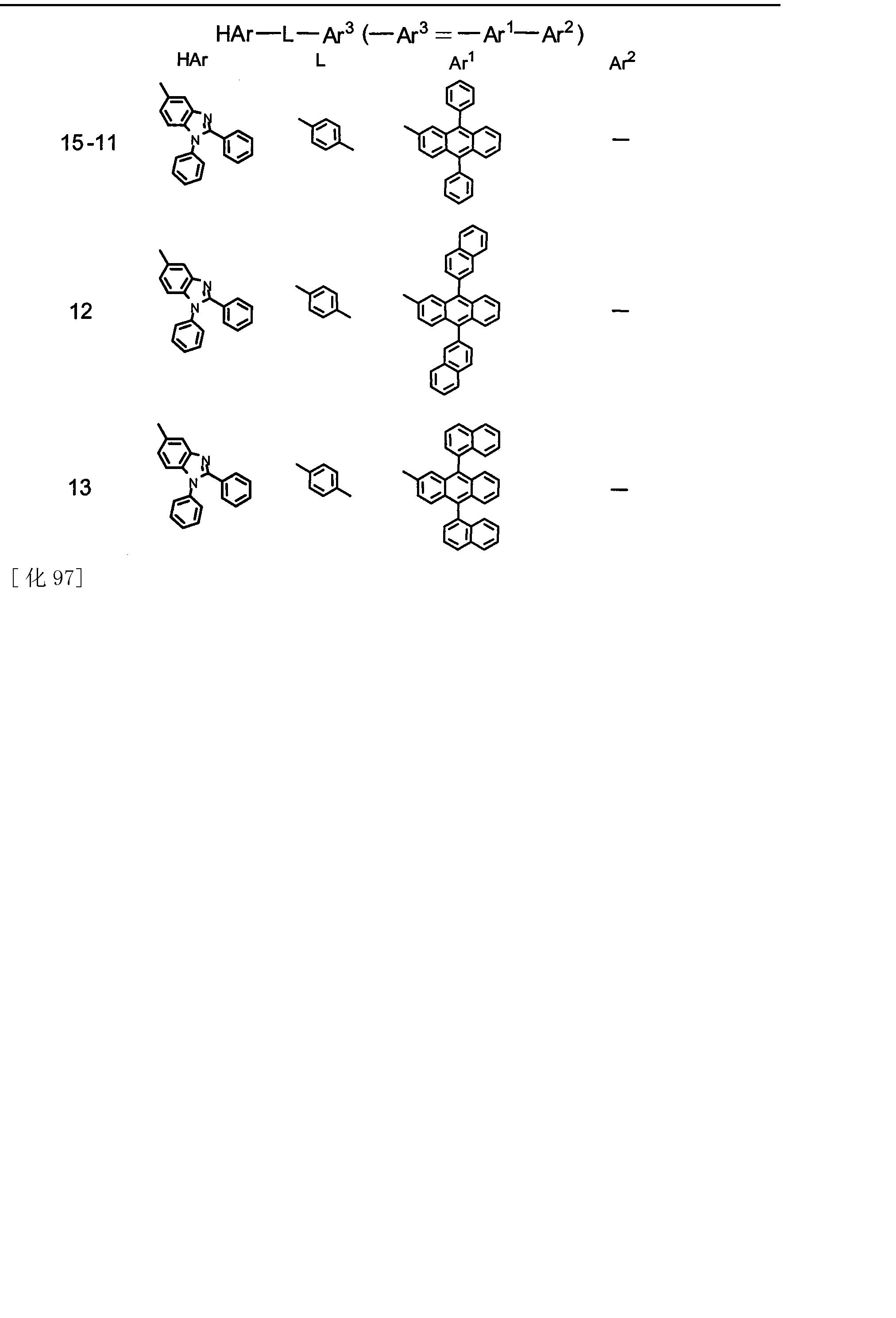 Figure CN101874316BD00821