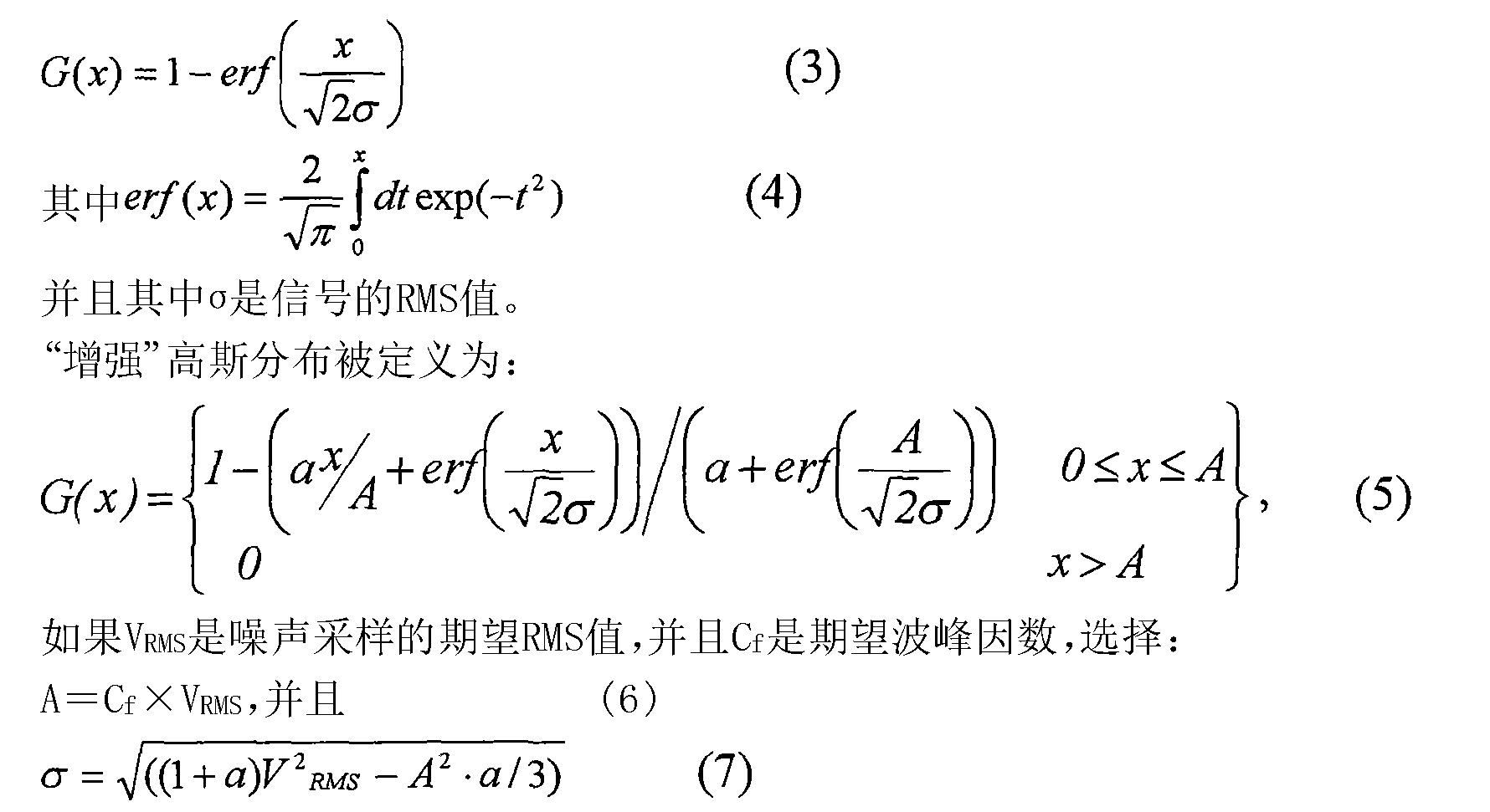 Figure CN101674172BD00111