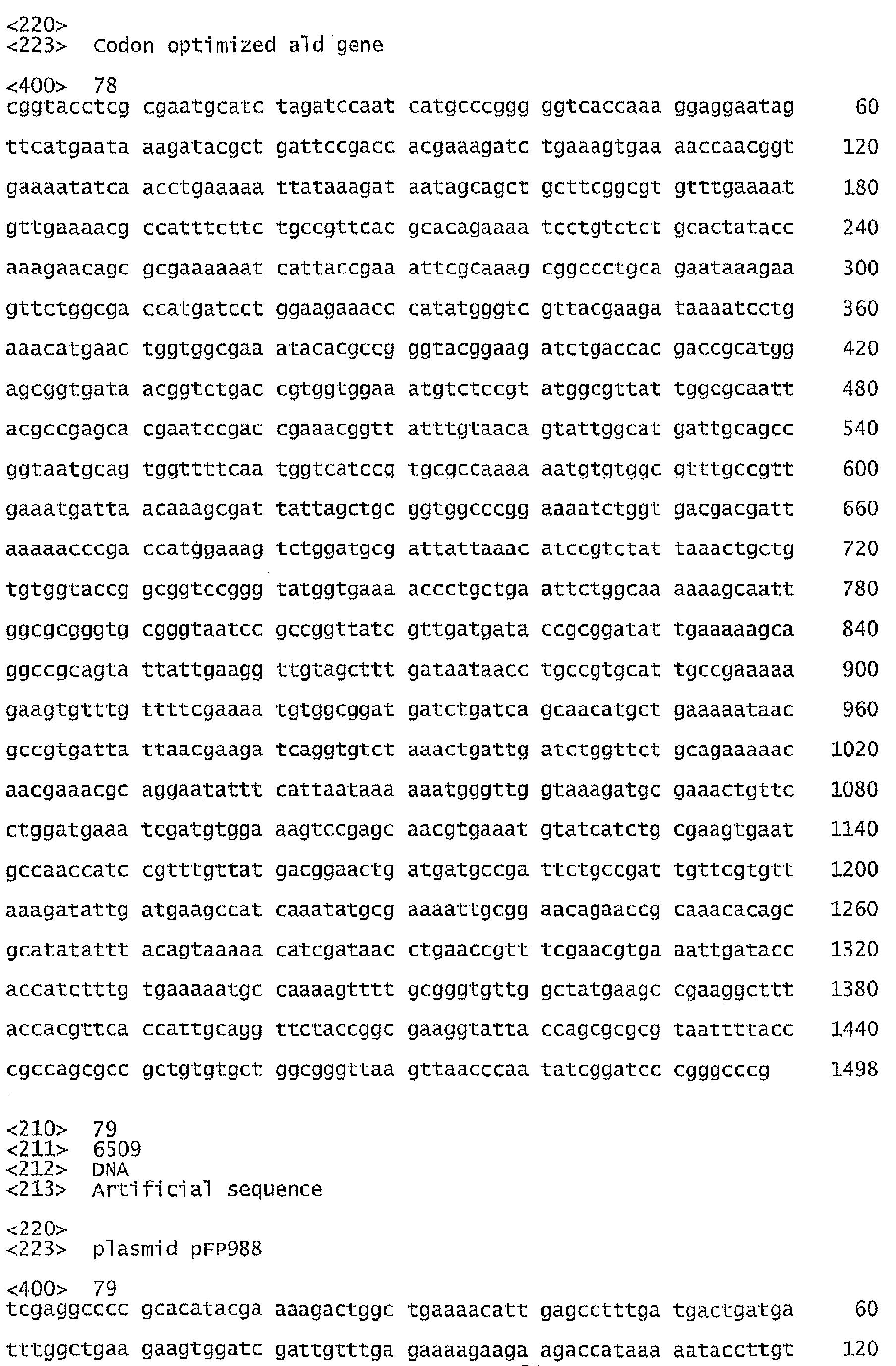 Figure imgb0125