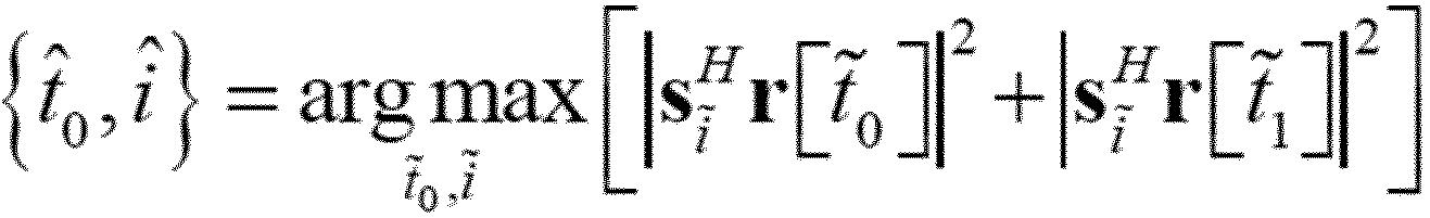 Figure PCTKR2016008367-appb-I000065