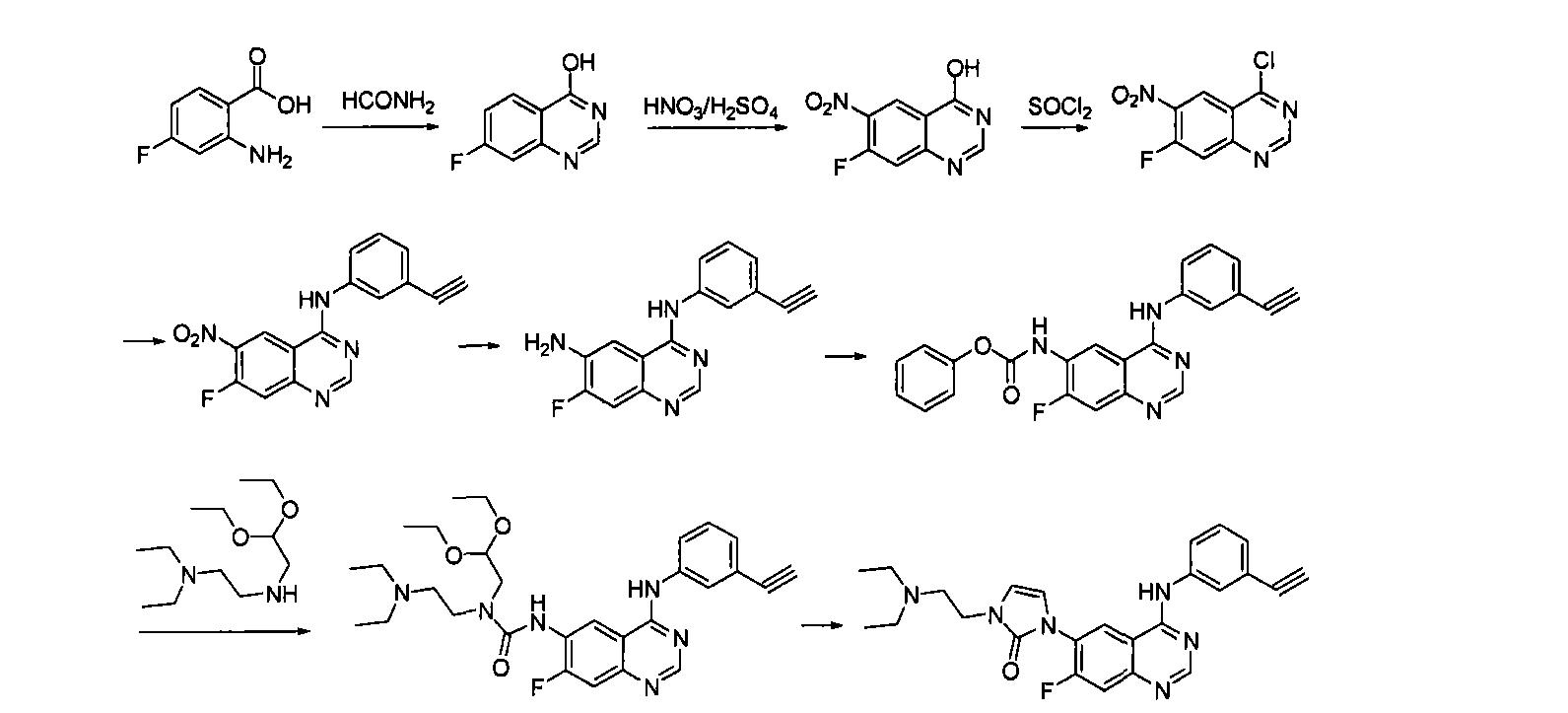 Figure CN101619043BD00491