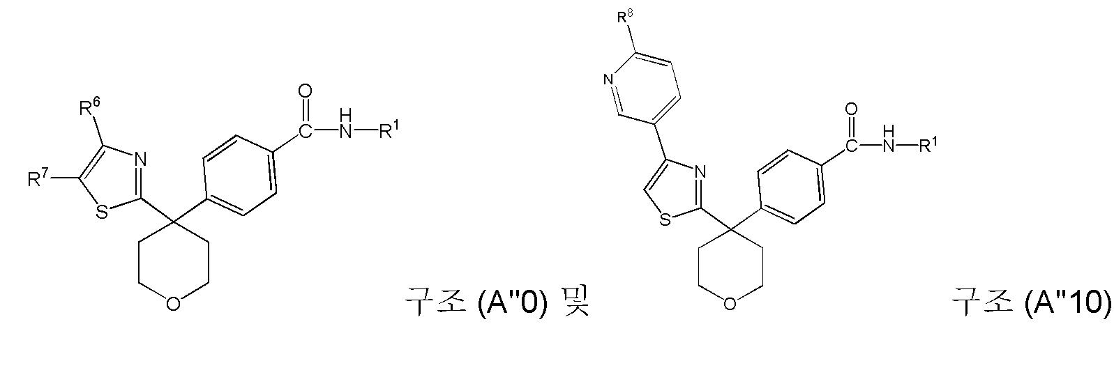 Figure pct00282