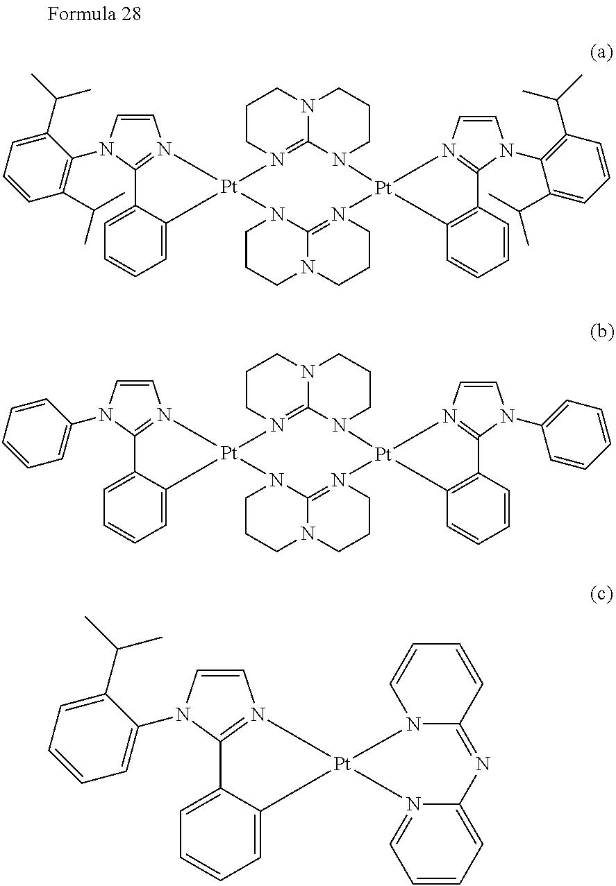 Figure US09966544-20180508-C00047