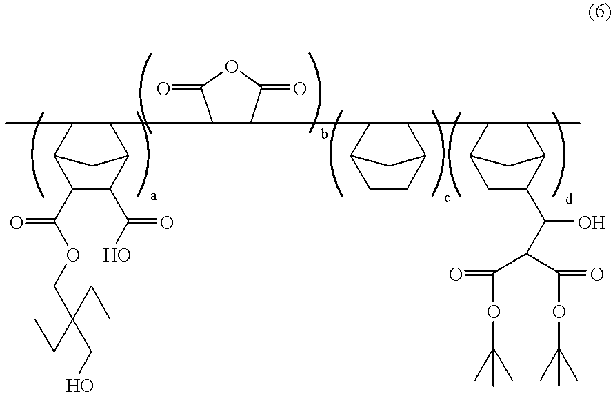 Figure US06265130-20010724-C00017