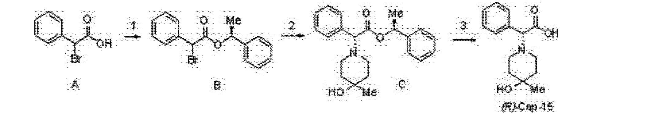 Figure CN102378762AD00561