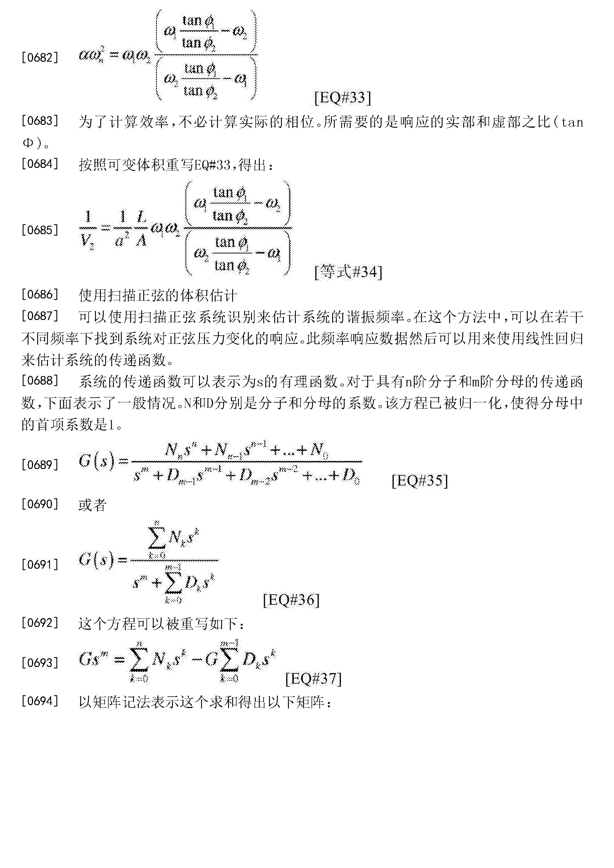Figure CN106376233AD00581