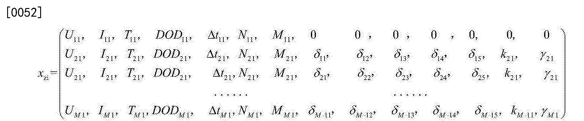 Figure CN107765190AD00073