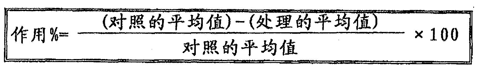 Figure CN101208345BD00471