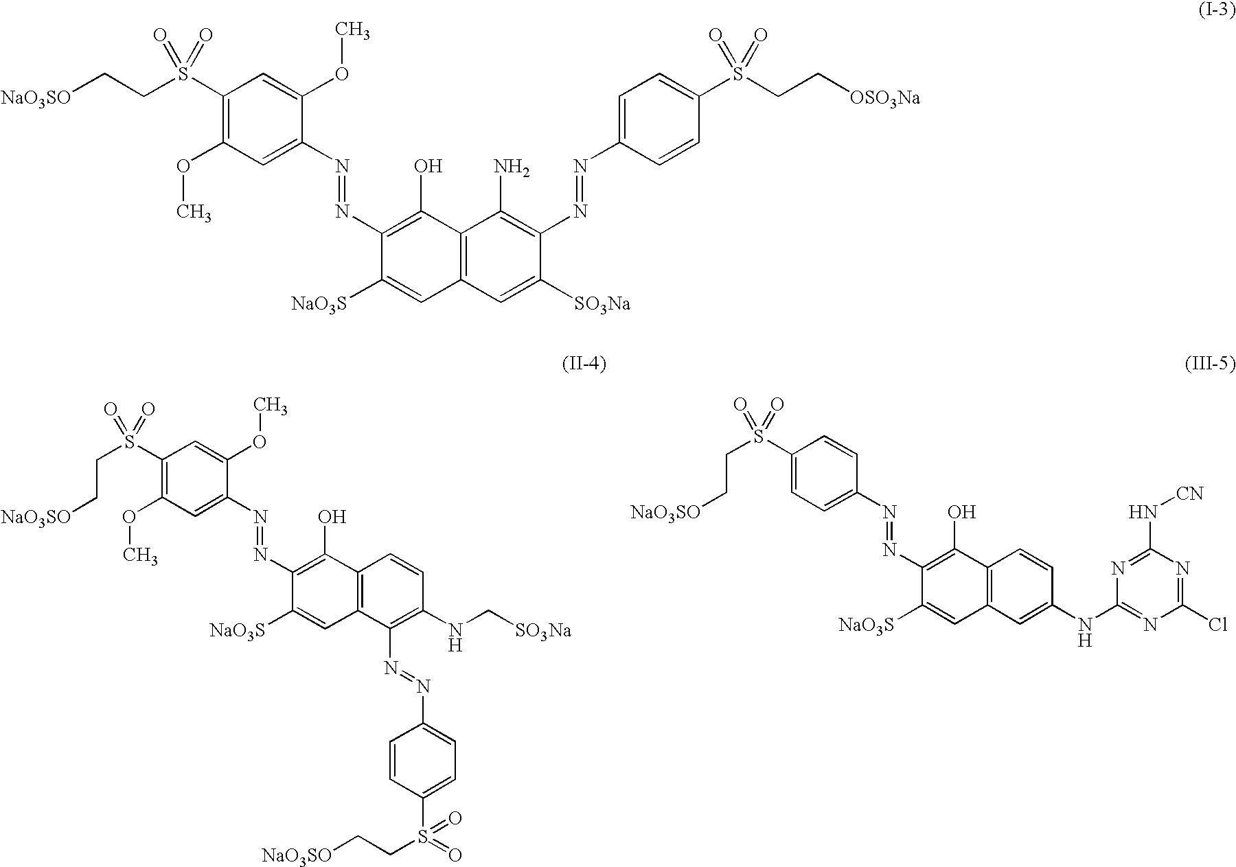 Figure US07708786-20100504-C00055