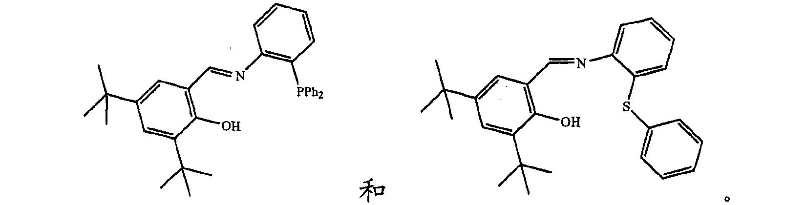 Figure CN102964479AC00062
