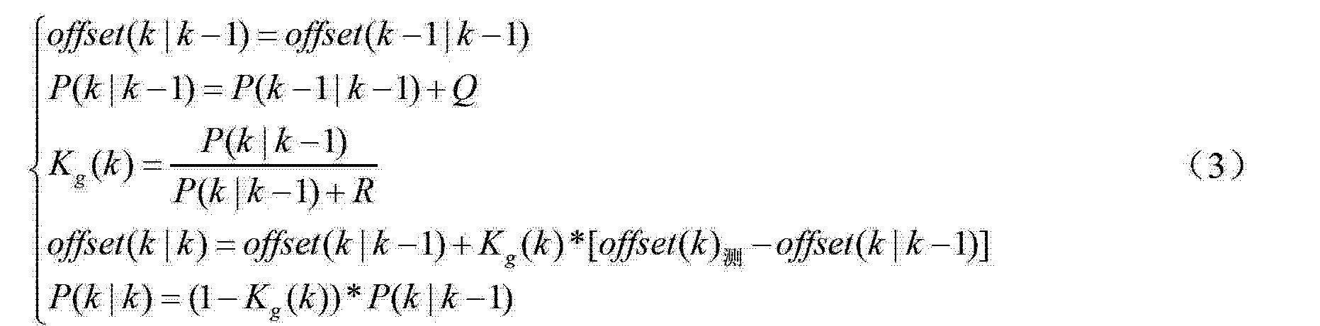 Figure CN103166730AD00081