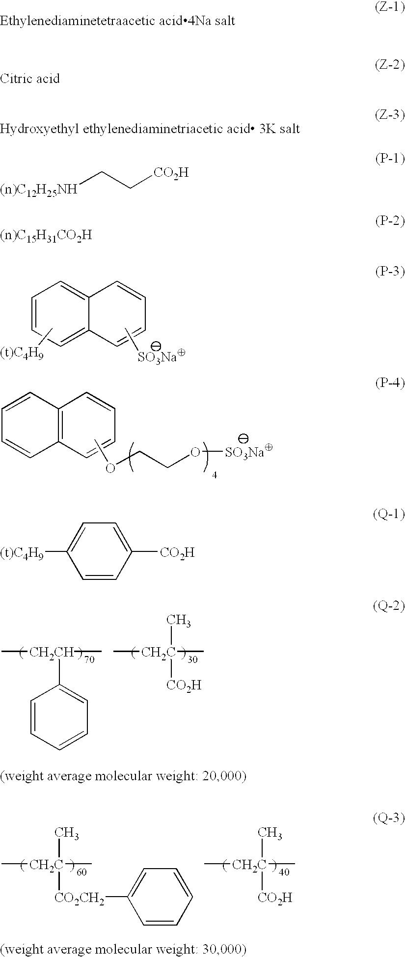 Figure US06686126-20040203-C00034