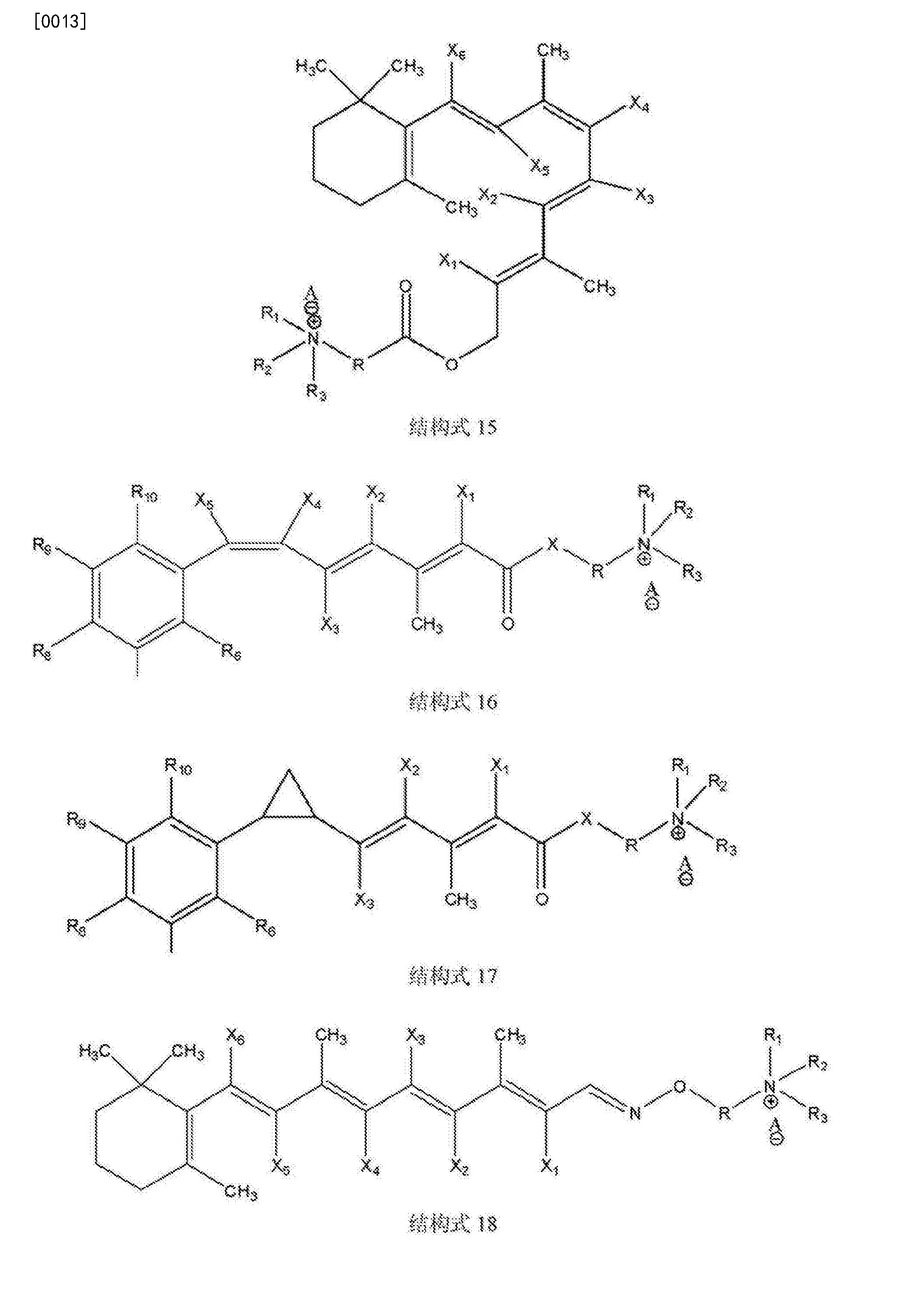Figure CN107652212AD00371