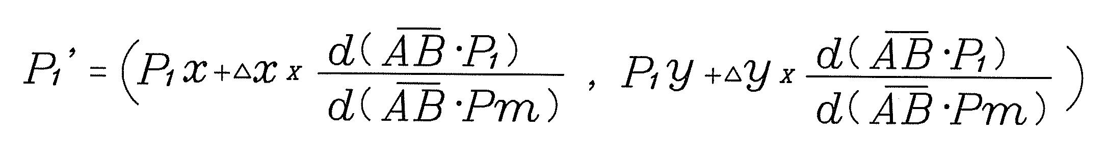 Figure 112011032804328-pat00010