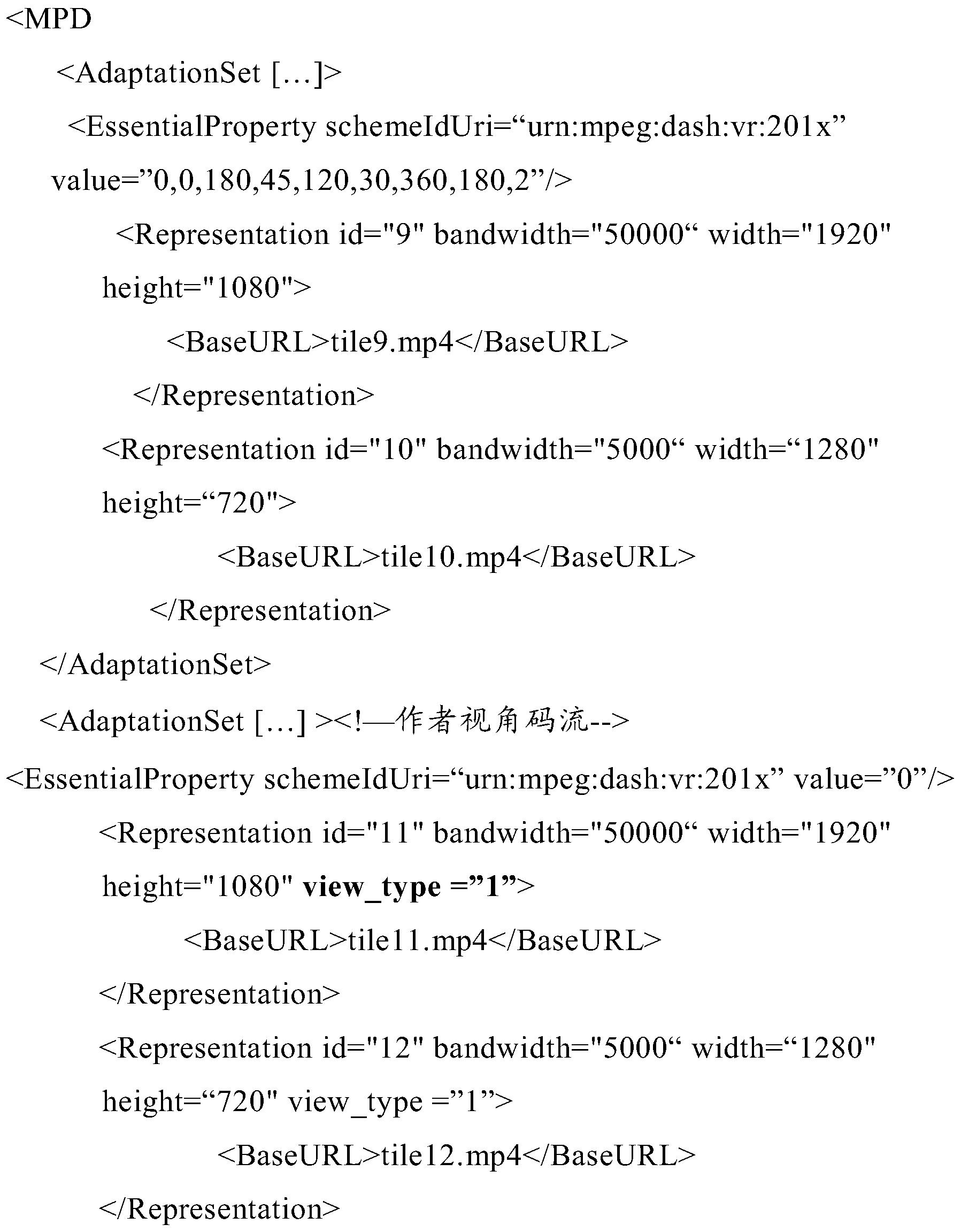 Figure PCTCN2016107111-appb-000014