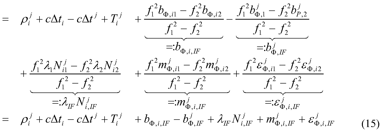 Figure imgf000123_0004